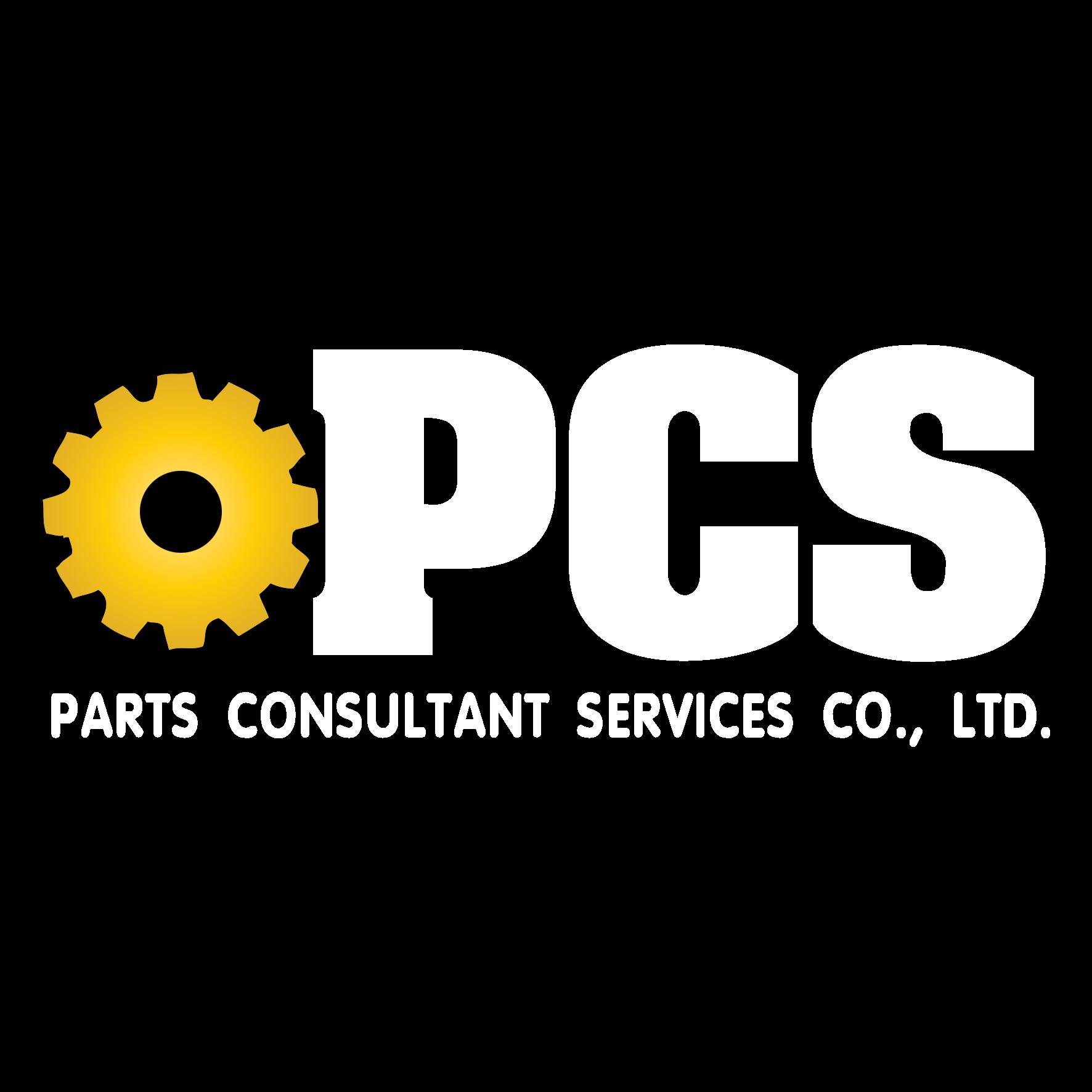 การจัดการอะไหล่ด้วย Parts Consignment
