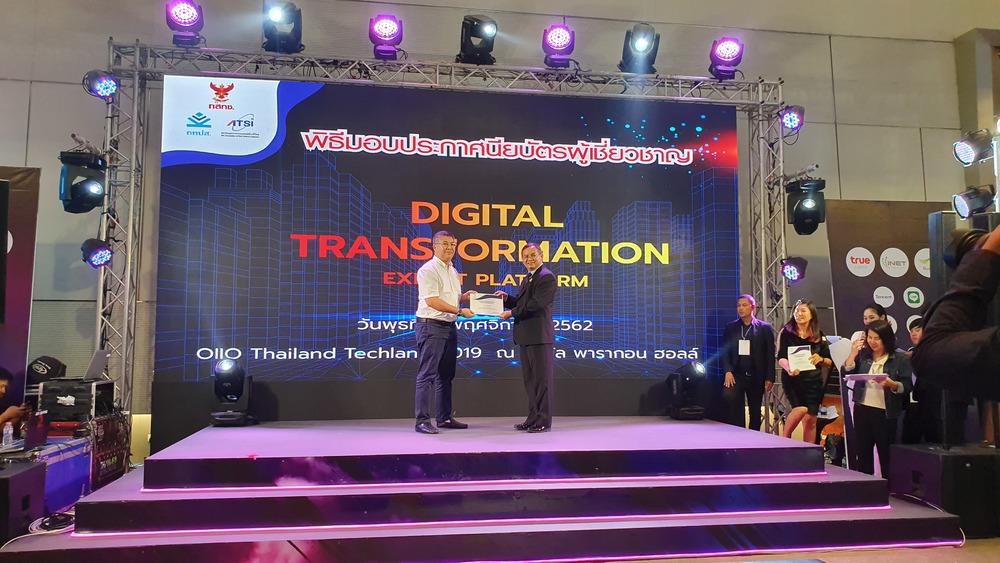 Digital Transformation Expert